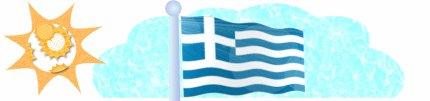 Greek Baby Names List